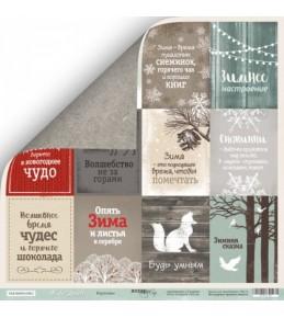 """Лист  бумаги   """"Карточки (RU)"""" из коллекции """"Nordic Spirits"""" 30*30 см"""