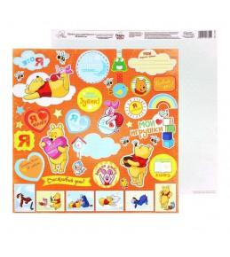 """Бумага  """"Счастье с пеленок, Мои игрушки"""", коллекция """" Медвежонок Винни и его друзья"""""""