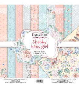 "Набор бумаги ""Shabby baby girl redesign"" 20x20 см"