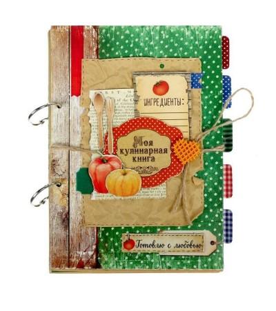 """Набор для создания кулинарной книги """"Стильный крафт"""", 14,8 х 21 см"""