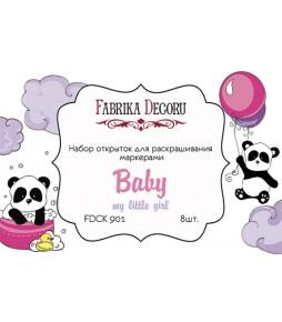 """Набор открыток для раскрашивания маркерами """"My little baby girl"""""""