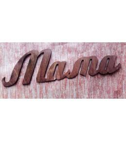 """Деревянная надпись """"Мама"""""""
