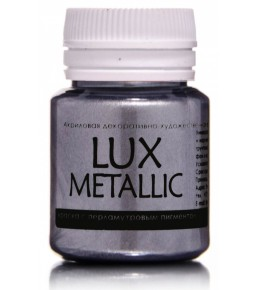 Акриловая краска LuxMetallic Серебро 20мл