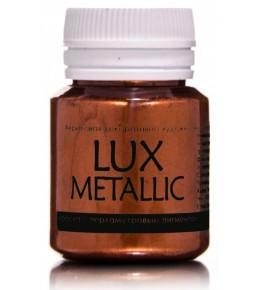 Акриловая краска LuxMetallic Медь, 20мл