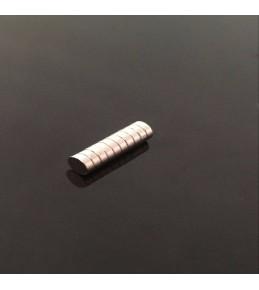 Магнит неодимовый, 4*2 мм, 2 штуки