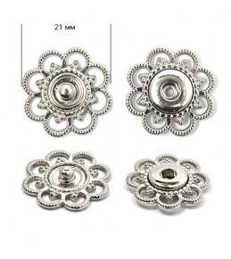 Кнопка пришивная, серебро, 21 мм