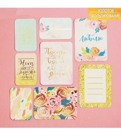 """Набор карточек с фольгированием """"Любимой маме"""""""