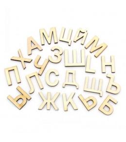 Алфавит,  2*1,5 см