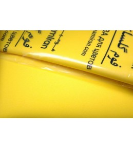 "Фоамиран, пластичная замша ""Светло-желтый"", 30*35 см, Иран"