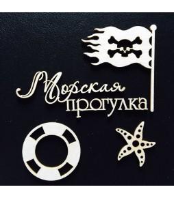 """Чипборд """"Морская прогулка 2""""  7,5х10 см."""