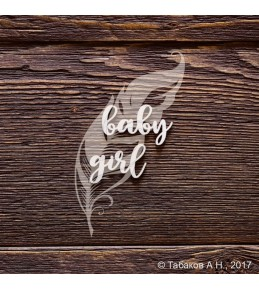 """Чипборд """"baby girl"""""""